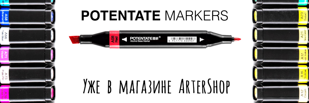 Potentate marker